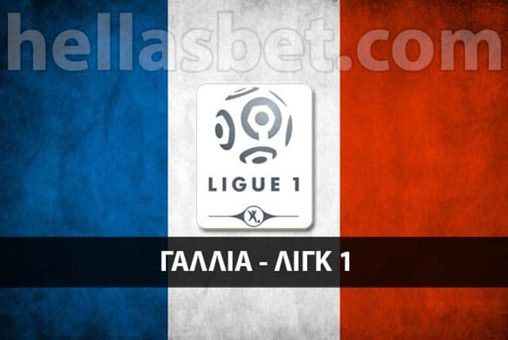 προγνωστικά Γαλλίας Λιγκ 1
