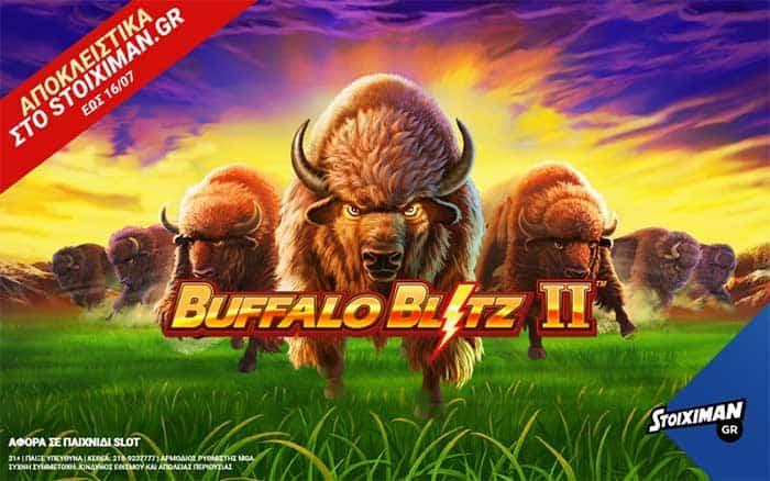 Βuffalo Blitz II