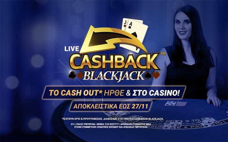 cashback-blackjack