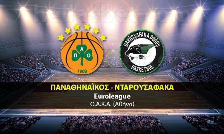 ΠΑΝΑΘΗΝΑΪΚΟΣ – ΝΤΑΡΟΥΣΑΦΑΚΑ    Panathinaikos vs Drussafaka  live streaming