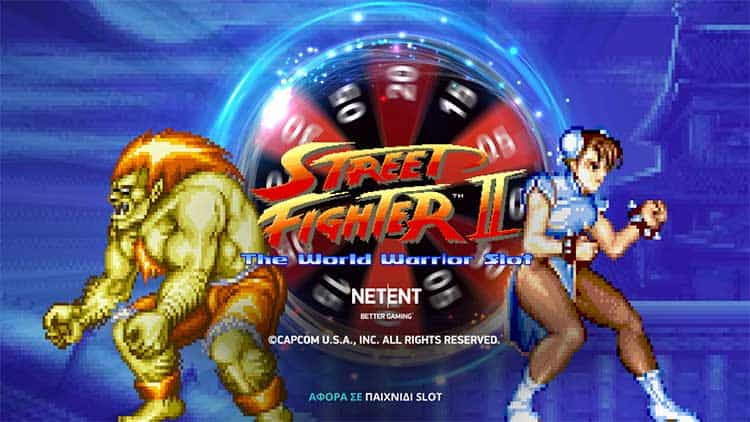street-fighter-spiniata