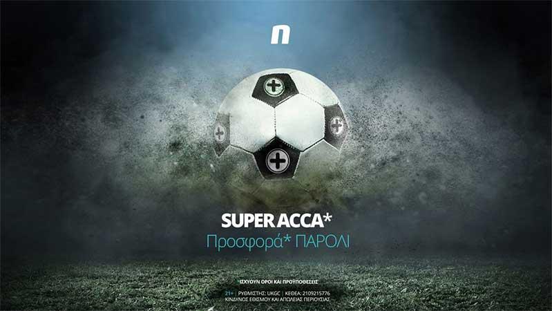 Super Acca - Προσφορά Παρολί