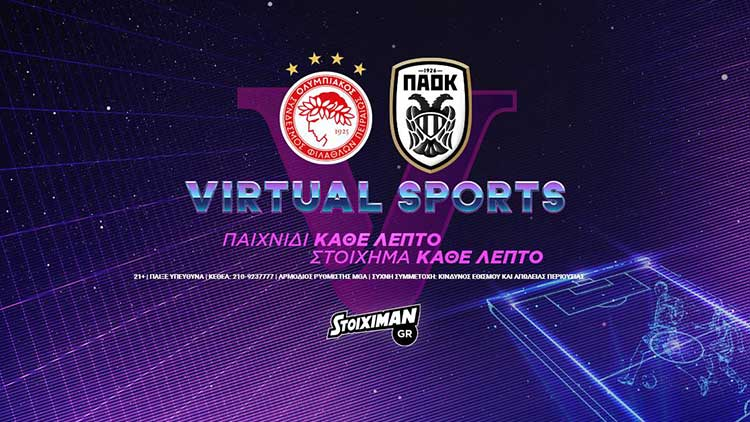 virtuals sports stoiximan